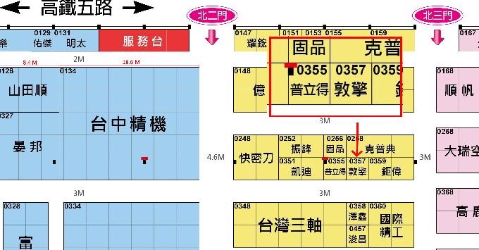 2019_07_台中自動化塑橡膠工業展